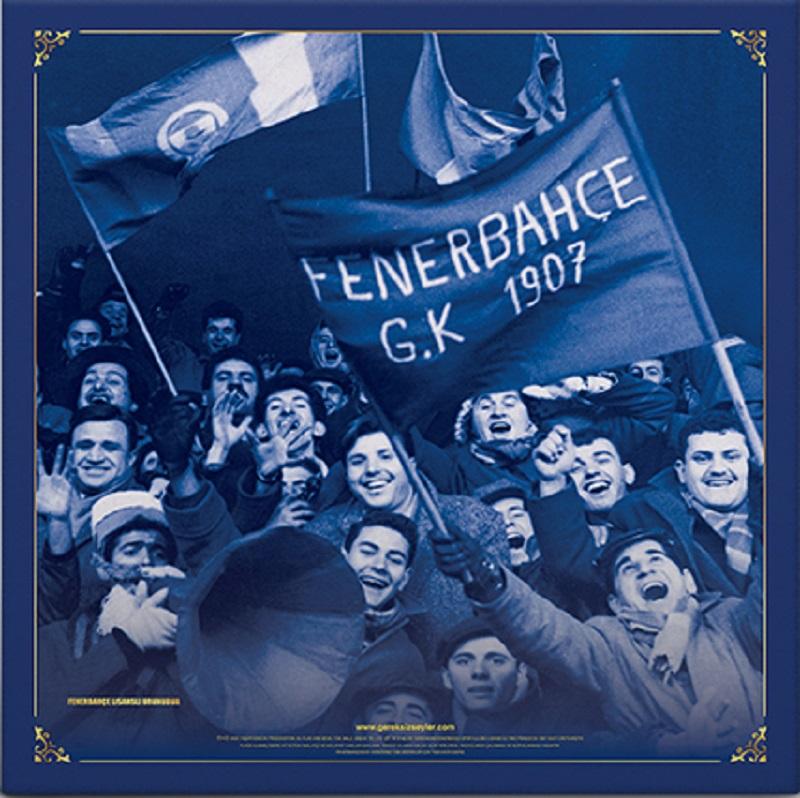 Satılık Plak Fenerbahçe Marşları Plak Arka Kapak